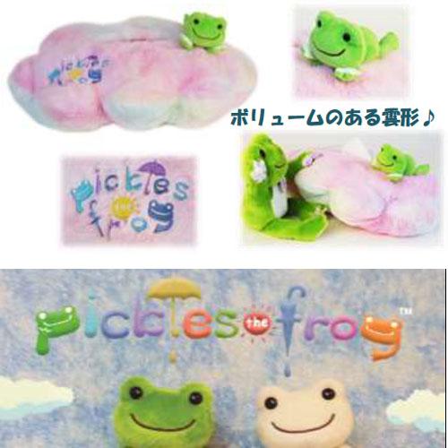 カエルのピクルス(かえるのピクルス) 雲とピクルス ティッシュボックスカバー