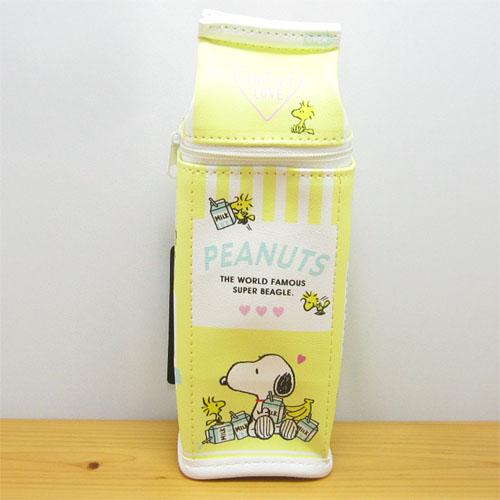 PEANUTS(ピーナッツ) SNOOPY スヌーピー 牛乳パックペンポーチ(バナナミルク)