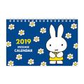 ディックブルーナ miffy(ミッフィー) メッセージ付き卓上カレンダー 【2019年 カレンダー】<
