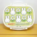 ミッフィーがいっぱいのランチボックスでピクニックしたくなる♪ディック・ブルーナ miffy(ミッフィー) 抗菌ランチボックス(360ml)