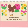 スケジュールを立てる時はデスクの上のジャッキーたちがお手伝い♪くまのがっこう 卓上ポップカレンダー 【2020年 カレンダー】
