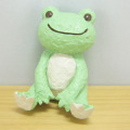 カエルのピクルス(かえるのピクルス) シュシュピクルス(chou chou pickles) クラフトシリーズ レジンドール 座り(グリーン)