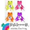 カエルのピクルス(かえるのピクルス) アメトーーク!×ピクルス ビーンドール<
