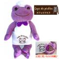 カエルのピクルス マルシェドピクルス限定 カフェピクルスシリーズ ビーンドール(紫芋ラテ)