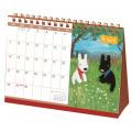 毎月のスケジュール、カレンダーで一目瞭然!リサとガスパール(リサ&ガスパール) 卓上カレンダー(2019)【2019年 卓上カレンダー】