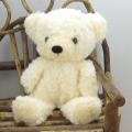 >日本製 くまのぬいぐるみ クマのフカフカ Sサイズ(クリーム)