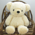 童心 日本製オリジナル くまのぬいぐるみ フカフカシリーズ クマのフカフカ Mサイズ(クリーム)