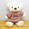 人気です♪童心 日本製オリジナル くまのぬいぐるみ フカフカシリーズ クマのフカフカ Sサイズ クリーム(レッドセーター)