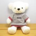 人気です♪童心 日本製オリジナル くまのぬいぐるみ フカフカシリーズ クマのフカフカ Mサイズ クリーム(グレーセーター)