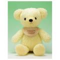 待望の大きめサイズ♪童心 日本製オリジナル くまのぬいぐるみ フカフカシリーズ クマのフカフカ Lサイズ クリーム(ハンドメイド)