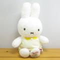 >ディック・ブルーナ ミッフィー(miffy) miffy and tulips ぬいぐるみ