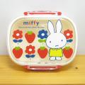 お花とフルーツのかわいいランチボックスでピクニックしたくなっちゃう♪ディック・ブルーナ miffy(ミッフィー) ランチボックス(360ml)