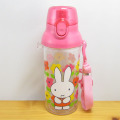 ワンタッチで簡単に開け閉め!人気の直飲みタイプ♪ディック・ブルーナ miffy(ミッフィー) 食洗器対応 ワンタッチボトル(ピンク)