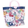 サンリオ ハローキティ(Hello Kitty) ビーチバッグ(バケット)【プールバッグ 女の子】