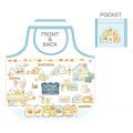 今日のお買いものはすみっコたちと一緒にね♪San-X すみっコぐらし くるくるショッピングバッグ(パン教室) 【エコバッグ】