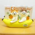 フルーツとアニマルのデスク小物♪DECOLE(デコレ) concombre(コンコンブル) フルーツパーラー バナナボートカードスタンド