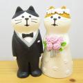 ウェルカムドールやリングピローのワンポイント♪DECOLE(デコレ) concombre(コンコンブル) WEDDING ウェディングマスコット 洋装猫