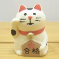 DECOLE(デコレ) concombre(コンコンブル) まったりマスコット まったり合格祈願 合格まねき猫