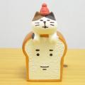DECOLE(デコレ) concombre(コンコンブル) やまねこベーカリーシリーズ 猫と食パンさん<