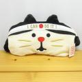 受験生ファイト!がんばるあなたをそっとまったり応援します♪DECOLE(デコレ) concombre(コンコンブル) 必勝アイピロー・猫