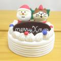 デコレ コンコンブル Merry CHRISTMAS concombre APPLE PARTY 猫とサンタケーキ